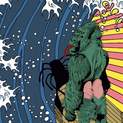 Pull Ninja by Punk Kong, green gorilla, blue wave, graphic novel style